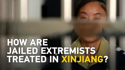 """CGTN exclusive documentary """"The war in the shadows: Challenges of fighting terrorism in Xinjiang."""""""