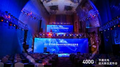 Hengtong lanza un nuevo producto en 2021: transceptor óptico fotónico de silicio de 400G